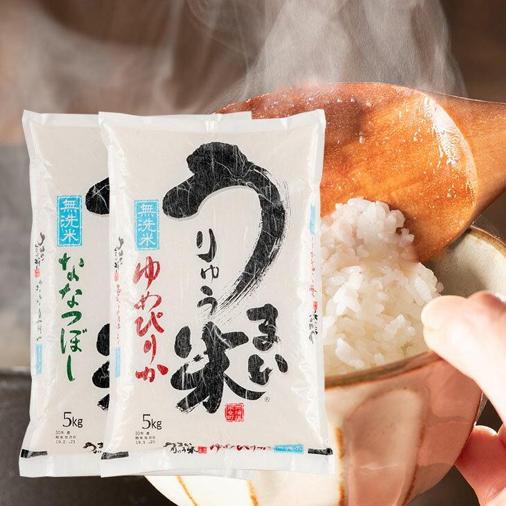 米・雑穀, 白米 R3A113(5kg)1(5kg)1