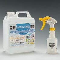 【ふるさと納税】[E19]はたらく水「強アルカリイオン電解水」4リットル