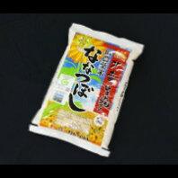 【令和2年度産】【ふるさと納税】 0602 ななつぼし5kg×1袋