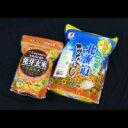 【ふるさと納税】 0502 お米3kg ななつぼし・発芽玄米...