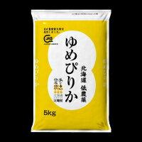 北竜町産「低タンパク米ゆめぴりか」5kg×1袋