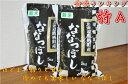 【ふるさと納税】10月上旬より発送!平成29年産 鷹栖町産ななつぼし(10キロ)