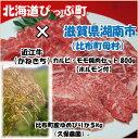 【ふるさと納税】北海道比布町久保農園 ゆめぴりか 精米5kg...