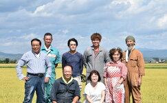【ふるさと納税】西間農園集合写真