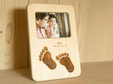 お誕生を祝ったフォトスタンド(お子さんの足形刻印付き)