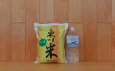 【ふるさと納税】特A東川米ななつぼし10kgセット(ななつぼし10kgとお水のセット)