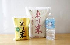 【ふるさと納税】東川産特A米セット(ゆめぴりか5kg+ななつぼし2kg)