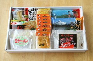【ふるさと納税】北海道「旭川ラーメン物語」12食入り(天然水仕込み)