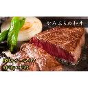 【ふるさと納税】かみふらの和牛厚切サーロイン800g 【牛肉
