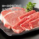 【ふるさと納税】かみふらの和牛ロース【すき焼き&ステーキ】8
