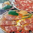 【ふるさと納税】かみふらのポーク【地養豚】サガリ(生・味付)