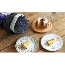 【ふるさと納税】富良野ラベンダーブーケと北海道産お豆の手作り