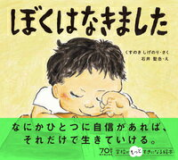 【ふるさと納税】第29回絵本の里大賞入賞絵本セット<選べる2冊>