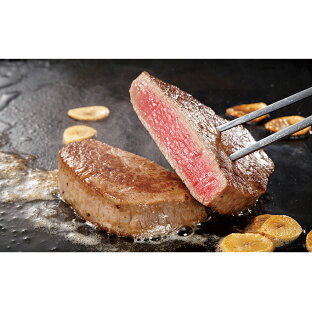 北海道の国産牛肉を味わう!柔らかい肉質で旨味が凝縮【ふるさと納税】の画像