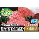 【ふるさと納税】北海道 こだわりの美深黒牛1頭分 成型脂カットあり(冷蔵) 【お肉・牛肉・サーロイン・焼肉・バーベキュー】