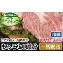 【ふるさと納税】北海道 こだわりの美深和牛1頭分 成型脂カットあり(冷凍) 【お肉・牛肉・サーロイン・焼肉・バーベキュー】