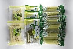 【ふるさと納税】北海道山菜ギフトセット1