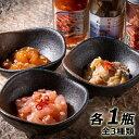【ふるさと納税】北海道の海鮮おつまみセット(アワビ・甘えび)