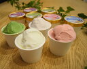 【ふるさと納税】牧場ミルクコラボ「えんべつもっちーアイスクリ...