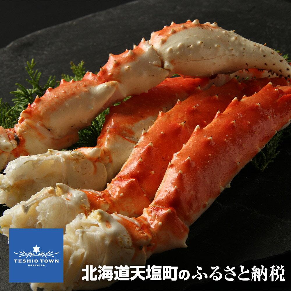 タラバ足 800g×5肩 合計4kg(北海道加工)たらば タラバ 蟹 かに ギフト お取り寄せ タラバガニ カニ たらば脚 天塩の國