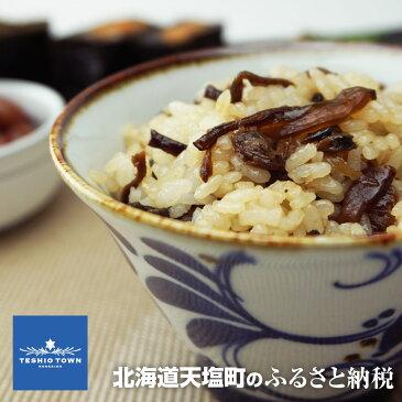 【ふるさと納税】いつでも手軽に「しじみと山菜の混ぜご飯の素」5個セット北海道 天塩町(ほっかいどう てしおちょう)