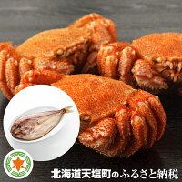 【ふるさと納税】【数量限定】ちょっと訳あり北海道産毛がに<7尾4kg>
