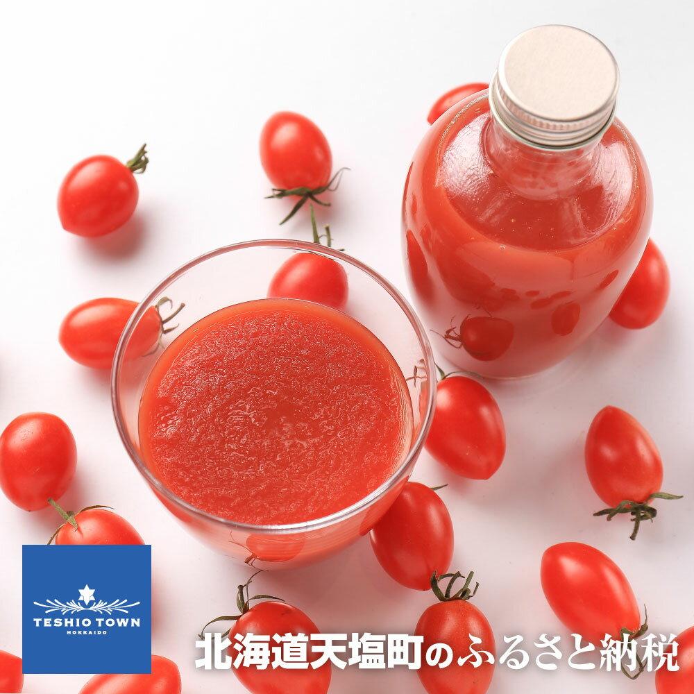 【ふるさと納税】お洒落なミニトマトジュース・アイコ100%使用190ml×10本