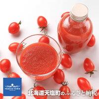 【ふるさと納税】数量限定!お洒落なミニトマトジュース・アイコ100%使用190ml×10本