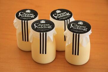 【ふるさと納税】北海道天塩町産牛乳使用! チーズプリン8個セットライダーにも人気!老舗チーズプリン8個セット 創業以来60年以上愛される 【とらや菓子司】(容量:75g×8個)