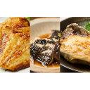 枝幸の四季 3種のカレイ一夜干(宗八カレイ×8・赤カレイ×6〜8・ナメタカレイ×4) 北海道 冷凍 魚介 焼き魚 詰合せ 【魚貝類・干物】