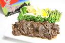 【ふるさと納税】C-01 鹿肉ジンギスカン【計3袋 1.2k