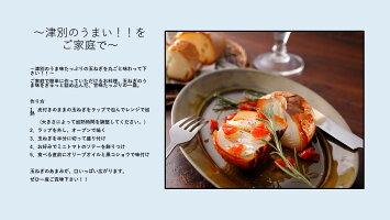 玉ねぎレシピ