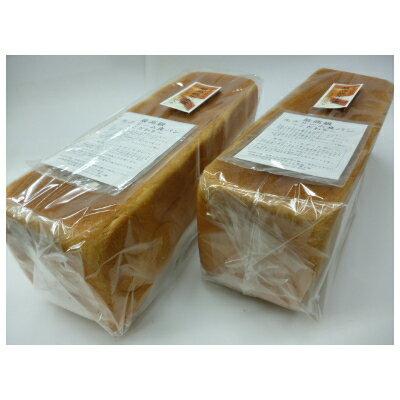 【ふるさと納税】知床特産品こだわりの生クリーム食パン【1211004】