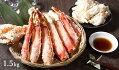 【3507】ボイルたらば蟹(足)