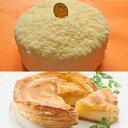 【ふるさと納税】さろまレアチーズとアップルパイセット 【お菓子・チーズケーキ】