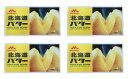 森永北海道バター 200g×4個 [乳製品/バター]