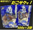 ※画像準備中※【ふるさと納税】北海道雄武町産ほたて貝柱(冷凍)Bフレーク1kg