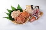 【ふるさと納税】北海道雄武町産オホーツクバラエティセットA(冷凍)冷凍毛がに(320g)×2、塩うに(60g)、たこ足(350g)、開きつぶ(250g)