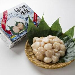 北海道雄武町産 ほたて貝柱(冷凍) 5S 1kg