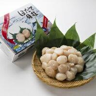 【ふるさと納税】北海道雄武町産 ほたて貝柱(冷凍) 5S 1kg