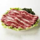 【ふるさと納税】北海道雄武町産 牛肉セット(冷凍) 牛バラ肉700g