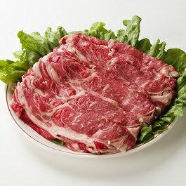 【ふるさと納税】北海道雄武町産 アンガス牛肉セット(冷凍) アンガス牛肩ロース肉400g×2の画像