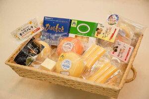 ふるさと納税チーズおすすめランキング 人気の北海道・ブルーチーズも 8