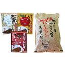 【ふるさと納税】北海道壮瞥産 お米とレトルトカレー3種セット