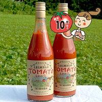 【ふるさと納税】【特選・糖度10度以上】フルーツトマトジュース710ml×2本【果汁飲料・野菜飲料・トマトジュース】