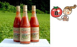 【ふるさと納税】【糖度8度】フルーツトマトジュース710ml×3本【果汁飲料・野菜飲料・トマトジュース】