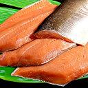 【ふるさと納税】噴火湾産天然秋鮭フィレ(オス) 約2kg 【魚貝類・鮭・サーモン】 お届け:2020年10月20日〜2021年2月末まで