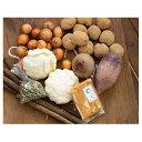 【ふるさと納税】Farm Delighted 〜溢れる喜びを農園から 【野菜・セット・詰合せ・味噌】 お届け:2020年4月〜2020年3月まで