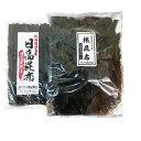 【ふるさと納税】北海道日高昆布セット(棒昆布300g、根昆布1kg)【魚貝類/こんぶ】