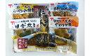 【ふるさと納税】小樽炊きセレクト6種詰合せ 【魚貝類・海鮮・...
